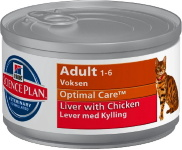 Hill's Adult Optimal Care Консервы для Кошек с Индейкой 85гр