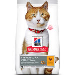 Hill's SP Feline Adult SterilCat д/кош стерил 6 мес-6 лет Курица